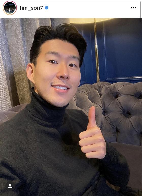 [사진 손흥민 인스타그램 캡처]