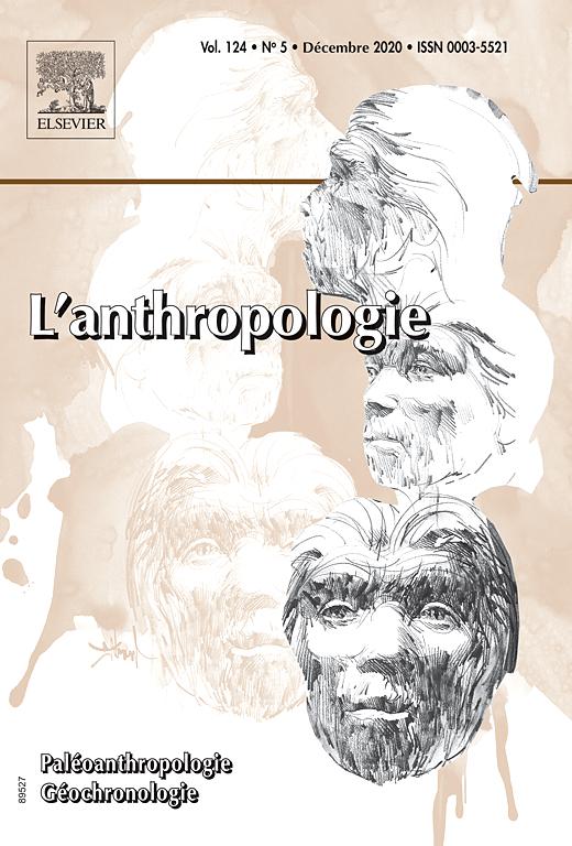 프랑스 학술지 '인류학(L'Anthropologie)' 제124권 5호 표지. 사진 홈페이지 캡쳐