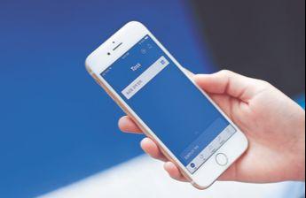 제3인터넷은행 토스뱅크가 내년에 출범한다.
