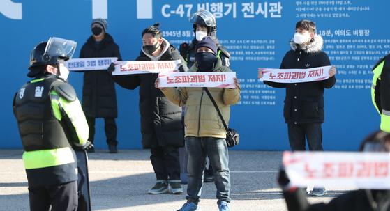 민주노총 관계자가 4일 서울 여의도공원에서 전태일 3법 통과를 촉구하는 피켓시위를 벌이며 경찰과 대치하고 있다. 뉴스1