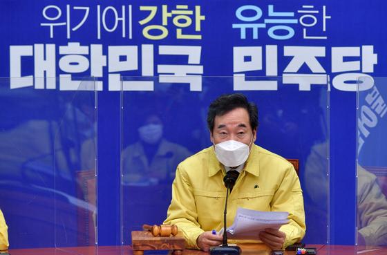 최고위원회의에서 발언하는 이낙연 대표. 연합뉴스