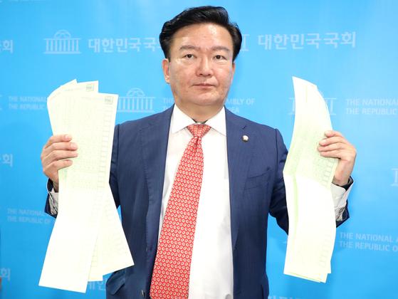국민의힘은 민경욱 미래통합당(국민의힘 전신) 전 의원의 인천 연수을 당협위원장 사퇴안을 의결했다고 24일 밝혔다. 뉴스1