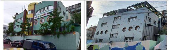 공공건축물 그린리모델링 1호 건물인 시립철산어린이집의 리모델링 전후 모습. [사진 국토교통부]