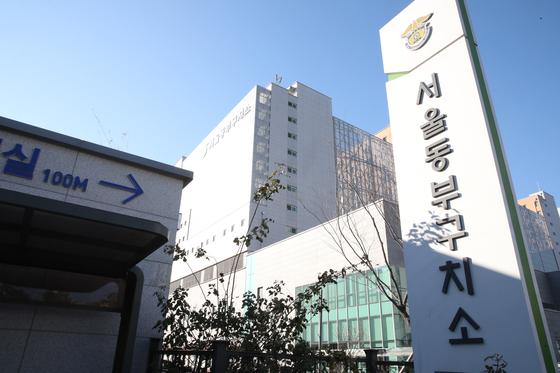 신종 코로나바이러스 감염증(코로나19) 집단 감염이 발생한 서울 송파구 서울동부구치소 모습. 우상조 기자