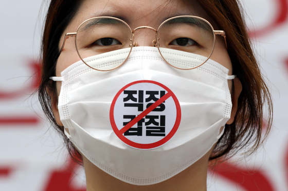 직장갑질119 회원들이 지난 7월 서울 종로구 세종문화회관 계단에서 '갑질금지법' 시행 1년 기자회견을 열고있다. 뉴스1