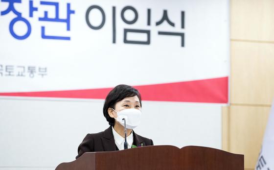 김현미 국토교통부 장관이 28일 정부세종청사 국토부에서 열린 이임식에서 이임사를 하고 있다. [사진 국토부]