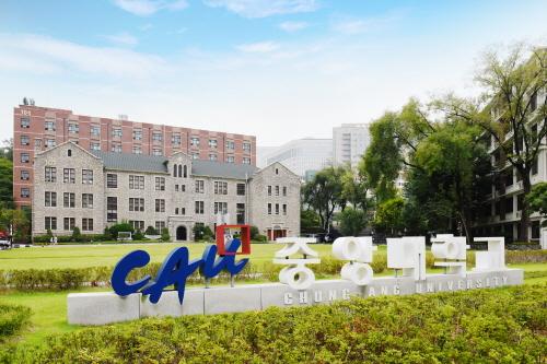 중앙대 글로벌인적자원개발대학원, 2021 전반기 석사 신입생 모집