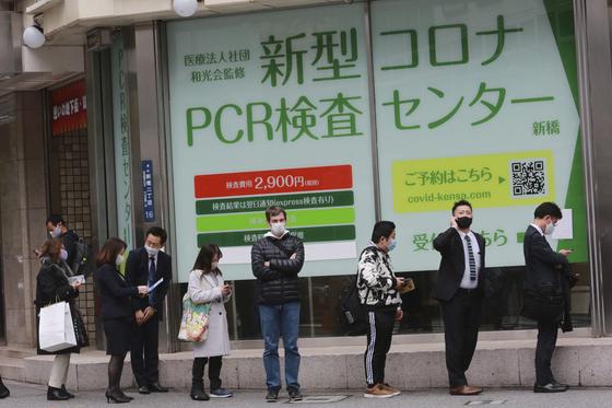 지난 9일 도쿄에 있는 민간 코로나19 검사 센터 앞에서 사람들이 차례를 기다리고 있다. [AP=연합뉴스]