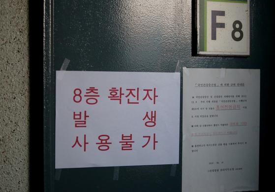 신종 코로나바이러스 감염증(코로나19) 집단 감염이 발생해 코호트(동일집단) 격리 중인 부천시 A 요양병원. 연합뉴스