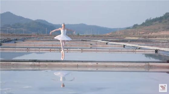 국립발레단과 KBS가 공동기획한 '우리, 다시 : 더 발레' 공연의 한 장면. 유튜브 캡처