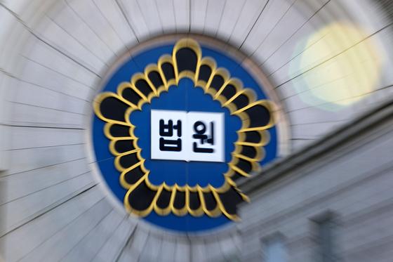 서울 서초동 서울중앙지방법원 모습. 뉴스1