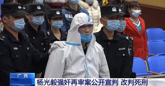 중국에서 10세 소녀를 강간 살인하고 자수한 범인이 2심에서 사형을 면하자 여론이 들끓었다. 범인 양광이(가운데 흰색 방호복)는 결국 최종심에서 다시 사형선고를 받았다. [소호망, 중국신문망]