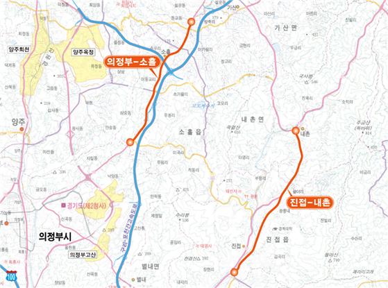 43번, 47번 국도 확장 개통 구간. 경기도