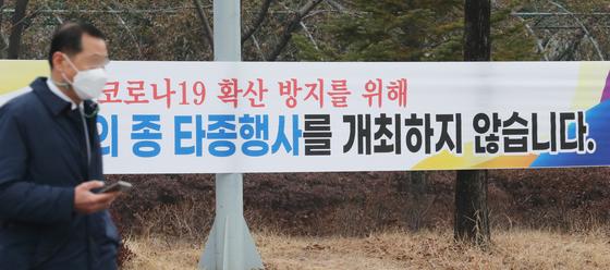 대전시 '악몽 12 월'… 확진 자 838 명, 이달 감염 334 명