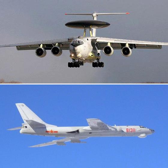 시아 A-50 조기경보통제기(사진 위)와 중국 H-6 폭격기.   A-50 조기경보통제기, Tu-95폭격기 등 러시아 군용기 15대와 H-6로 추정되는 중국 군용기 4대가 22일 한국방공식별구역(KADIZ·카디즈)에 진입했다가 이탈했다. 이들 군용기의 영공 침범은 없었다고 합참은 밝혔다. 사진 러시아 국방부 영문 홈페이지·일본 방위성 통합막료감부 제공자료 캡처.
