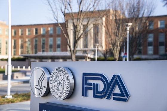 미국 워싱턴 인근 메릴랜드주에 있는 미 식품의약국(FDA) 본사. [EPA=연합뉴스]