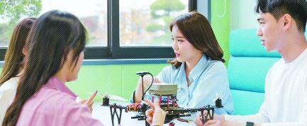 [대입 내비게이션 2021 정시 특집]  '스마트드론공학과' 신설해 정시로 18명 선발
