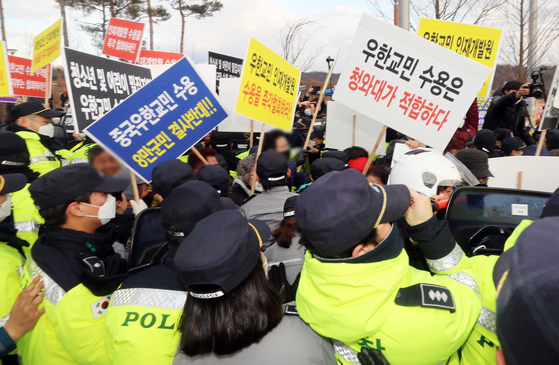 1월 30일 오전 충북 진천군 국가공무원인재개발원 앞에서 주민이 경찰과 몸싸움을 벌이고 있다. 연합뉴스
