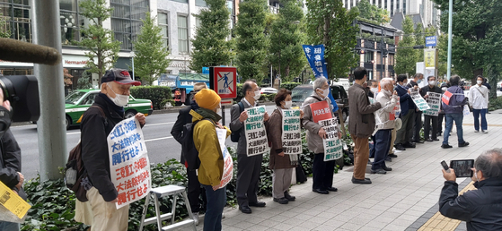 일본 시민단체 들이 도쿄 미쓰비시중공업 앞에서 강제징용 배상을 촉구하고 있다. [연합뉴스]