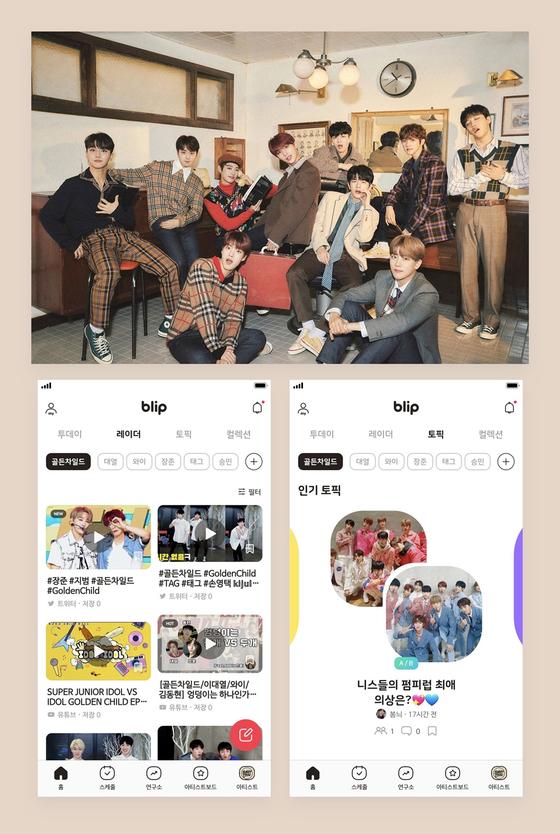 """"""" 'Road to Kingdom'이후 초기 매출 7.6 배 증가""""골든 차일드, K 팝 팬덤 앱 '블립'신인 아티스트 선정"""