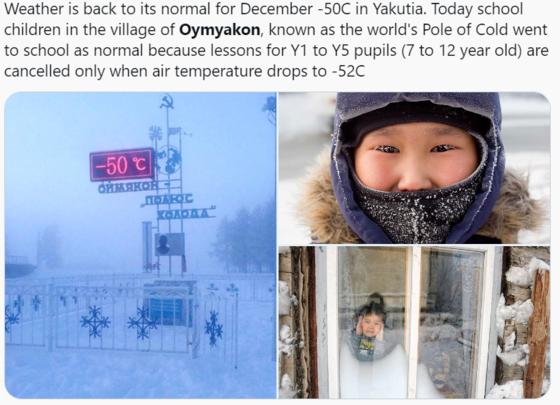 러시아의 오이먀콘 마을에서는 영하 52도가 되어야만 7세~12세 초등학생들이 휴교를 한다. 영하 50도를 가리키고 있는 오이먀콘 마을의 온도계 모습.[시베리안 타임스 트위터]