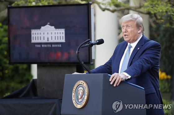 도널드 트럼프 미 대통령이 지난해 6월 깜짝 판문점 방문을 통해 김정은 북한 국무위원장을 만났듯이 퇴임 전 대만을 전격 방문할 가능성이 점쳐지고 있다. [UPI=연합뉴스]
