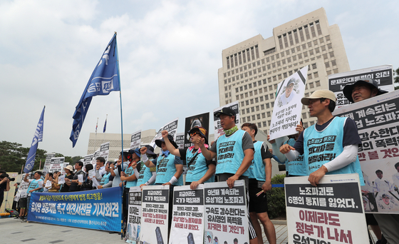 Yoo Seong-beom and officials from the National Metal Workers' Union held a press conference in front of the Supreme Court in August last year and urged the former chairman of Yoo Sung-beom, who was charged with misappropriation and embezzlement, to be sentenced to the highest sentence in the court.  yunhap news