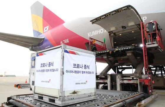 아시아나항공은 지난달 25일 러시아에서 개발해 국내 제약업체 한국코러스가 위탁생산한 '스푸트니크 V' 백신을 처음 해외로 수송했다. 해외로 운송될 코로나19 백신 완제품을 화물기에 싣는 모습. 연합뉴스