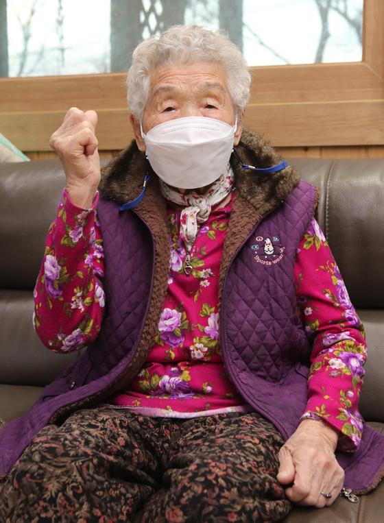 황영주 할머니