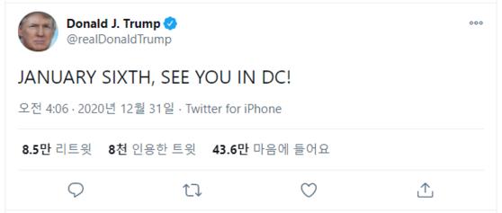 도널드 트럼프 미국 대통령, 요약 발표