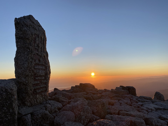 설악산국립공원 대청봉에서 바라본 새해 첫 해돋이 모습. 국립공원공단