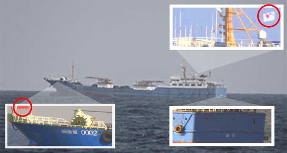 태극기와 오징어 사러 북해로 … 중국 어선이 제재에 웃음