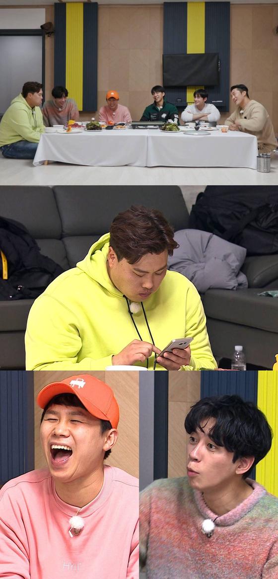 '집사부일체', 류현진 아내 배지현 깜짝 등장…애정 뚝뚝 찰떡 ...