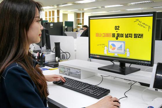 기업들은 종이 결재판을 없애고 온라인 기반 보고를 늘리고 있다. 사진은 현대제철이 도입한 전자결재시스템. [사진 현대제철]