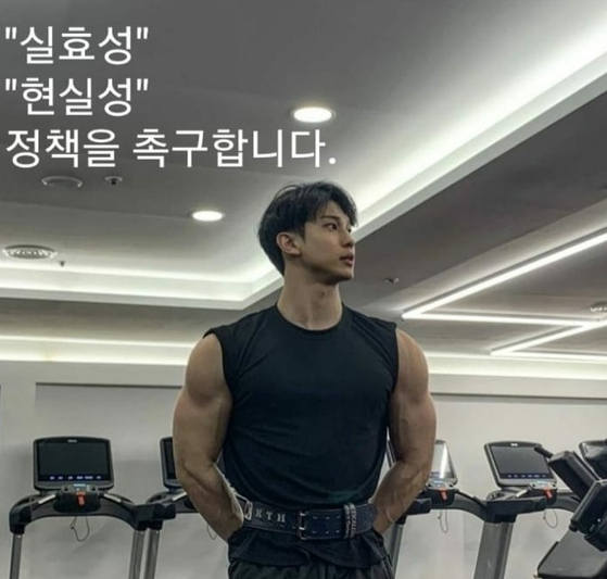 [beliefgym_go 인스타그램 캡처]