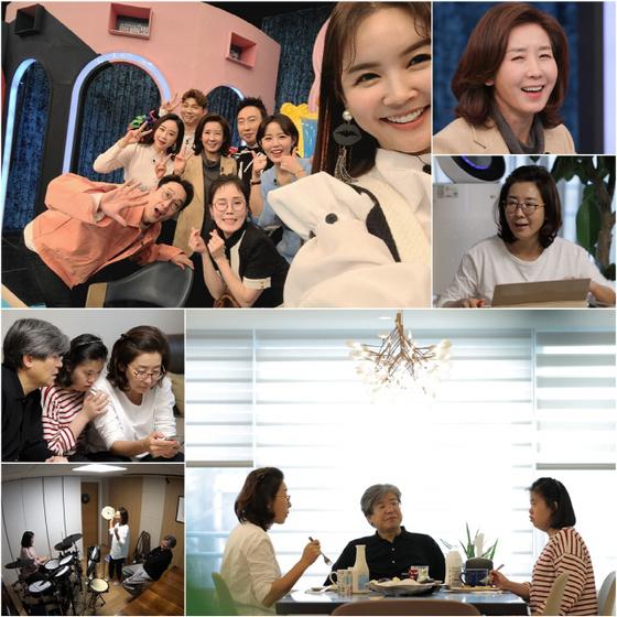 나경원, '아내의 맛'에 합류 → 남편 김재호 판사, 가족 일상 공개