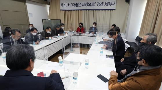지난 12월 3일 오후 서울 마포구 마포현대빌딩에서 '더 좋은 세상으로(마포포럼)' 정례 세미나가 열리고 있다. 중앙포토