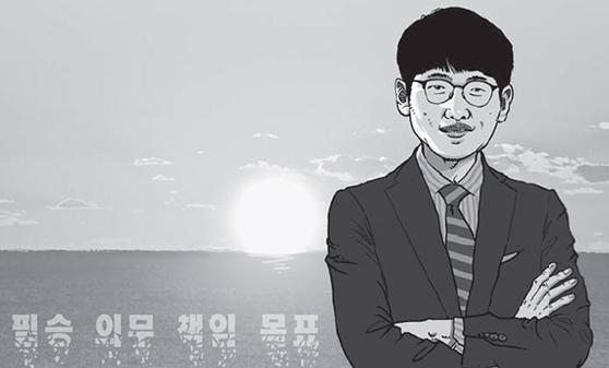 일러스트=김회룡