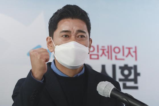 국민의힘 오신환 전 의원이 5일 오전 서울 여의도 국민의힘 당사에서 서울시장 출마 선언을 하고 있다. 오종택 기자