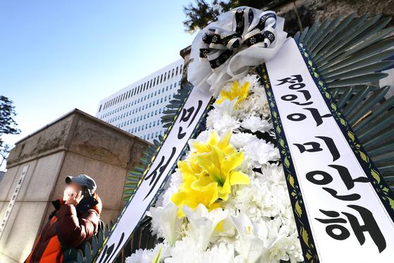 6일 오전 서울남부지방법원 앞에 양부모의 학대로 숨진 16개월 영아 정인이를 추모하며 시민들이 보낸 근조화환이 놓여 있다. 아동학대치사 및 방임 혐의 등으로 기소된 양부모에 대한 첫 공판은 오는 13일 열린다. [뉴스1]