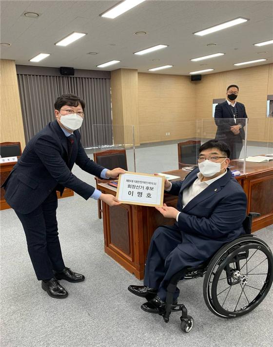 7일 제5대 대한장애인체육회장 선거에 입후보한 이명호 후보자