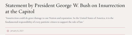 조지 W. 부시 전 대통령이 의회에 대한 폭력 사태를 'Insurrection(반란)'이라 칭하며 규탄하는 성명서를 냈다. [조지 W. 부시 프레지덴셜 센터 캡처]