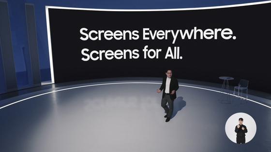 삼성전자는 7일 '삼성 퍼스트 룩 2021(Samsung First Look 2021)' 행사를 온라인으로 열고 신제품 TV 라인업을 선보였다. [사진 삼성전자]