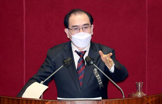 태영호 국민의힘 의원. 뉴스1