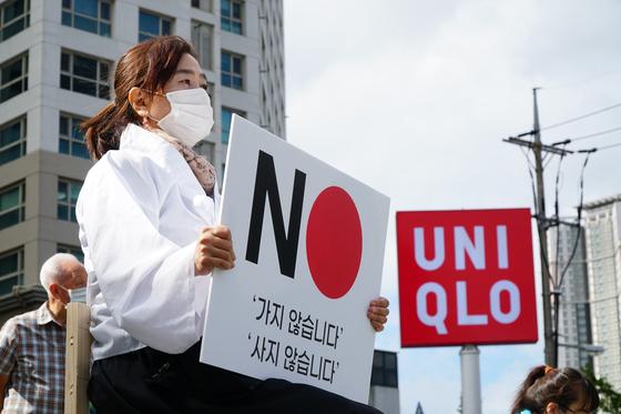 일본에 대한 무역적자가 지난해 다시 200억 달러를 돌파했다. 사진은 지난해 부산 동구 유니클로 범일점 앞에서 일본 제품 불매운동과 일본 정부의 사죄·배상 등을 촉구하는 1인 시위 모습. 뉴스1
