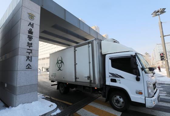 1 동방 구치소 확인 … '음성'여성 수감자 250 여명 대구 캠퍼스로 이송