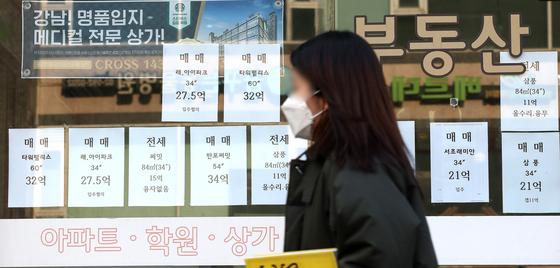 지난달 28일 서울 서초구의 한 부동산 사무소에 매물 정보가 붙어 있다. [뉴스1]