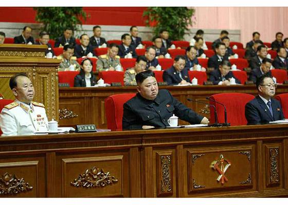 8차 당대회에 참석한 김정은 국무위원장 [연합뉴스]