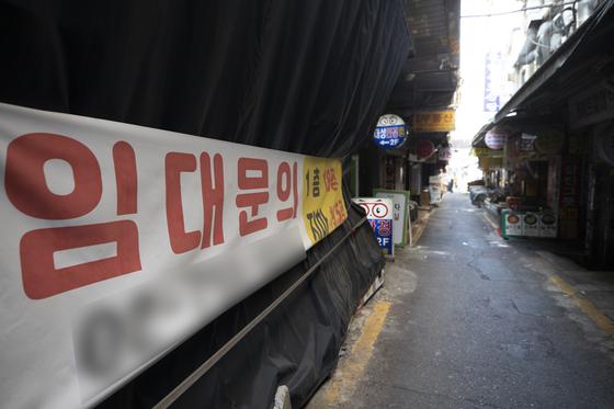 10일 오후 서울 중구 남대문시장의 한 가게에 임대문의 안내문이 걸려있다. 뉴스1