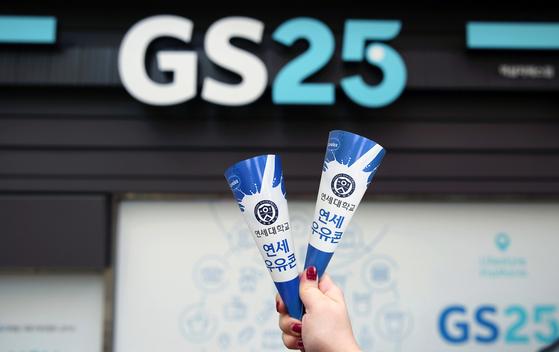 GS25와 연세대학교 연세우유가 함꼐 출시한 '연세우유콘' 아이스크림. [사진 GS25]